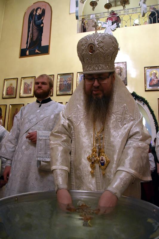 Праздничные дни Святое Богоявление в кафедральном собореКрещения Господня в храме Всех Святых