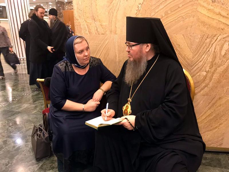 Делегация Петропавловской епархии приняла участие в открытии XXVIII Международных Рождественских образовательных чтений