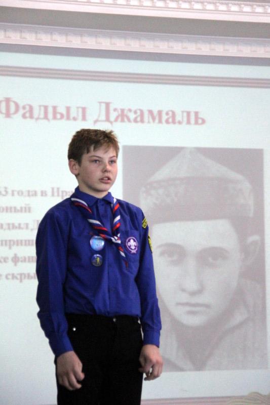 8 февраля — день юного героя-антифашиста