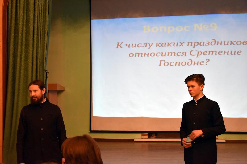 День православной молодежи