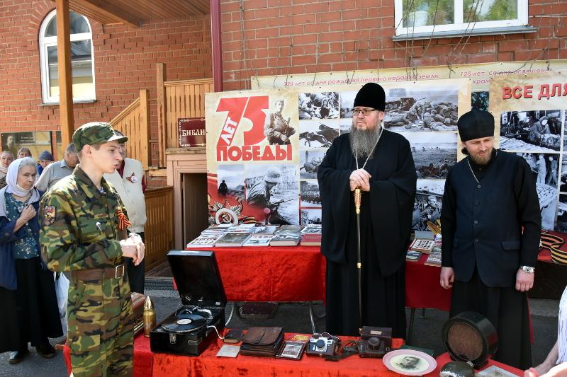 Выставка, посвященная 75-летию Великой Победы, открылась в епархиальном музее