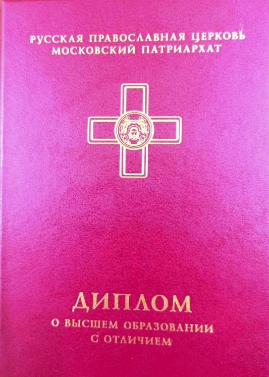 Клирики Петропавловской и Булаевской епархии — выпускники духовных учебных заведений 2020 года