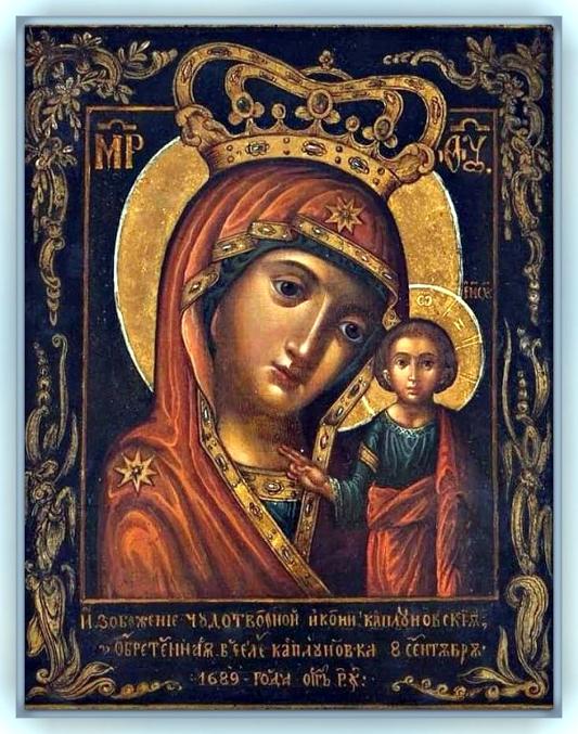 Каплуновская икона Божьей матери