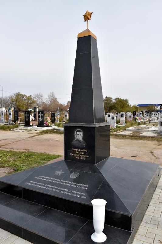 Епископ Владимир принял участие в освящении памятника участнику Советской-Финской Войны Генералу Шмырову Максиму Сергеевичу на городском кладбище
