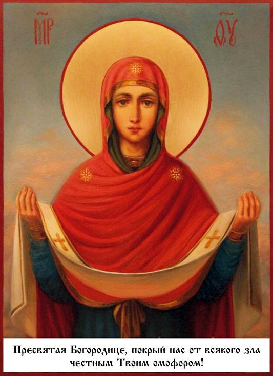 В праздник Покрова Пресвятой Богородицы Преосвященный епископ Владимир совершил Литургию в Покровском храме с. Тайынша