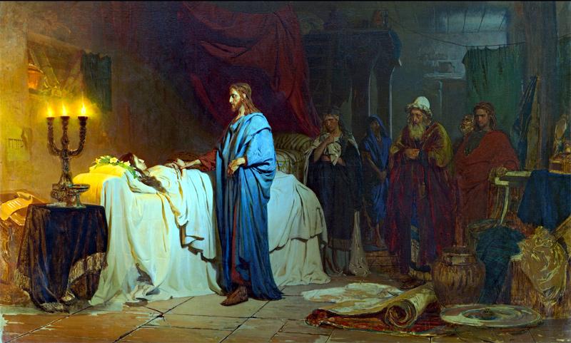 Архиерейская Литургия в Неделю 24-ю по Пятидесятнице