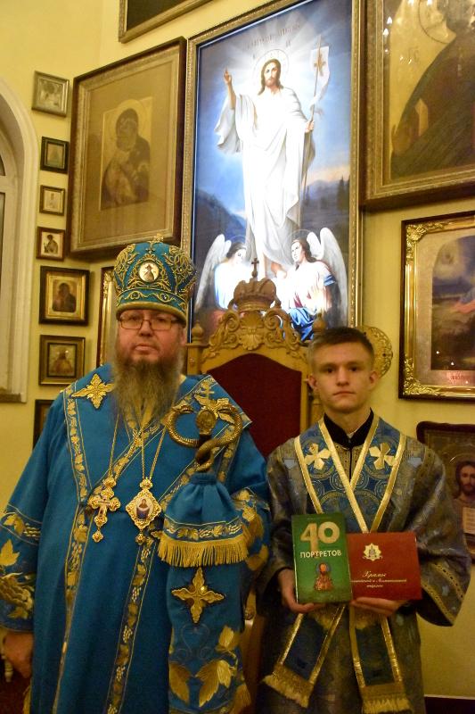 Праздник Введения во храм Божией Матери в кафедральном соборе