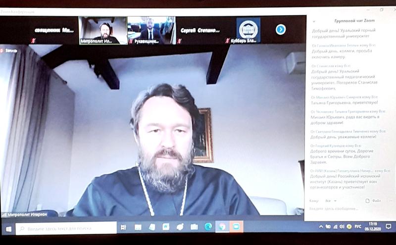 Клирик Петропавловской епархии принял участие в завершающем этапе IV научной конференции «Теология в научно-образовательном пространстве: задачи и решения»