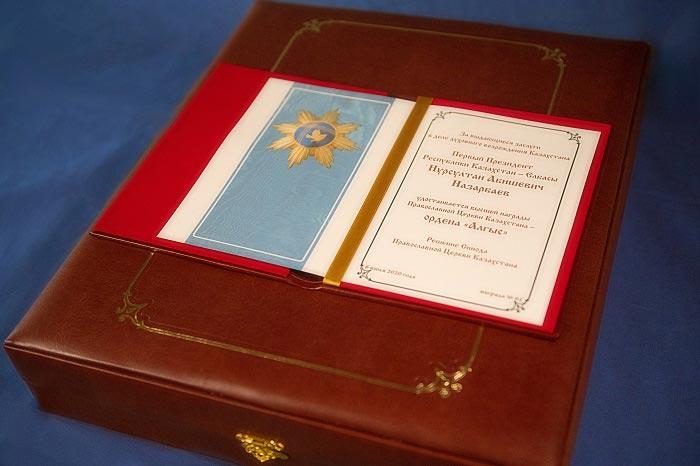 Первому Президенту Казахстана вручена высшая награда Казахстанского Митрополичьего округа — орден «Алғыс»