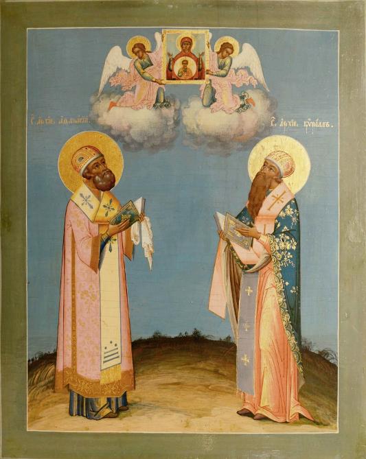 Архиерейская Литургия в Неделю 34-ю по Пятидесятнице