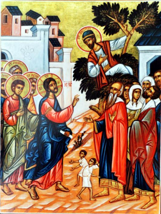 Архиерейская Литургия в Неделю о Закхее