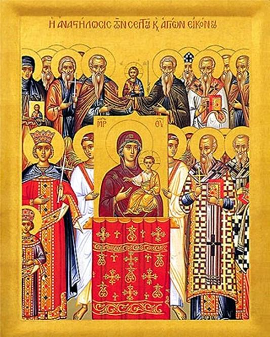 Архиерейская Литургия в первое Воскресение Великого Поста