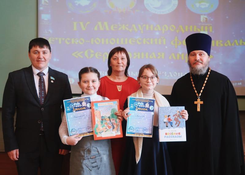 Награждение победителей и призеров IV Международного детско-юношеского фестиваля-конкурса «Серебряная лира»