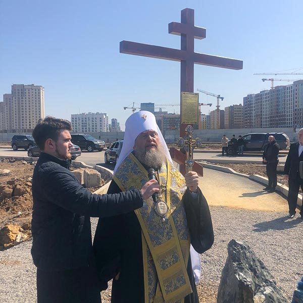 В Нур-Султане состоялась закладка храма в честь великого благоверного князя Александра Невского
