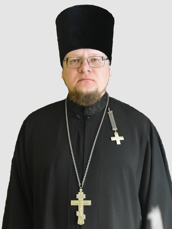 Клирик епархии принял участие во II Всероссийской научно-практической конференции «Империя и Церковь»