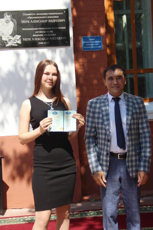 Выпускной Акт в Петропавловском Гуманитарно-Техническом Колледже