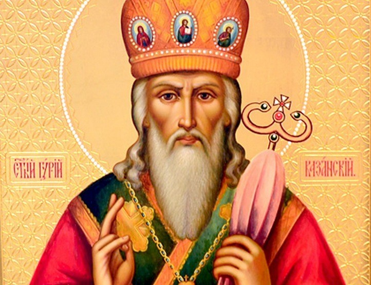 Божественная Литургия в день памяти святителя Гурия Казанского