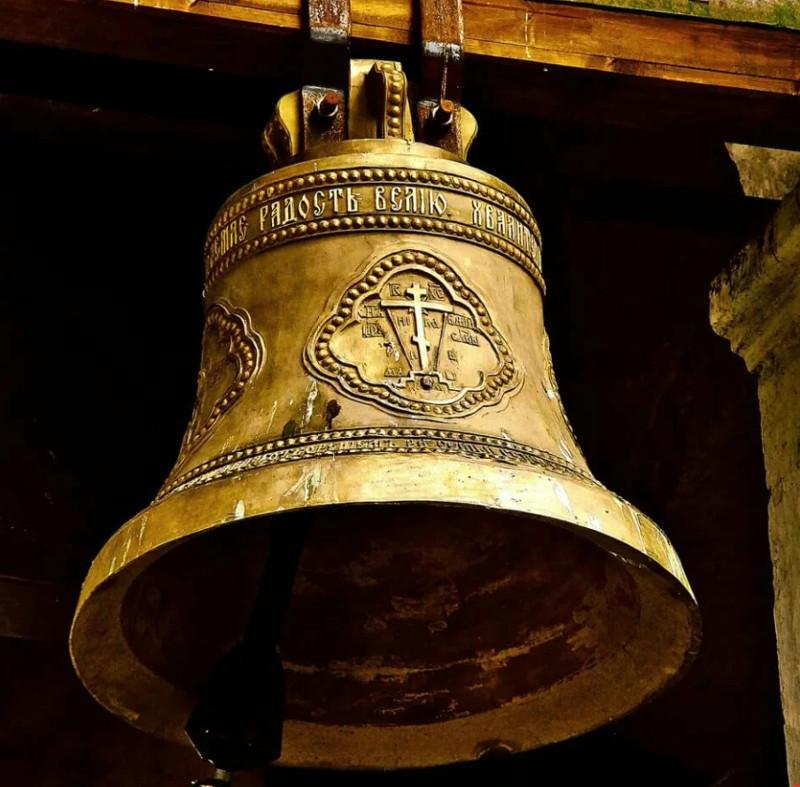 Колокольный звон «Слава Тебе, Боже»