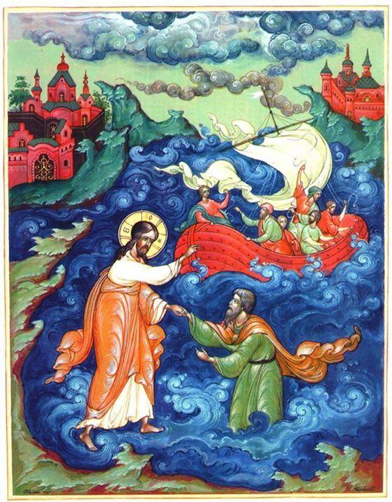9-я Неделя по Пятидесятнице, воспоминание искушения апостола Петра и чудесного хождения по водам Господа