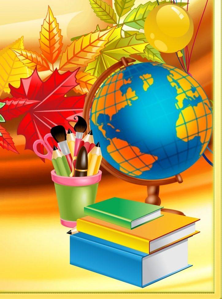 Педагогические Советы на начало нового учебного года прошли в Средней Школе в честь прп. Сергия Радонежского и Гуманитарно-Техническом Колледже Петропавловска