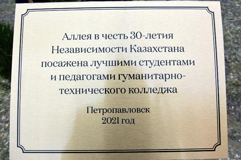 Преосвященный Владимир, епископ Петропавловский и Булаевский вместе со студентами и преподавателями ГТК совершили посадку деревьев