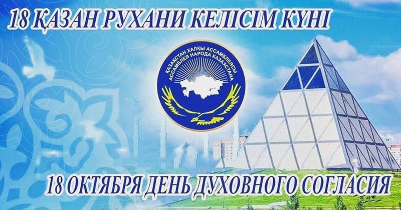 День духовного согласия в Средней Школе в честь прп. Сергия Радонежского