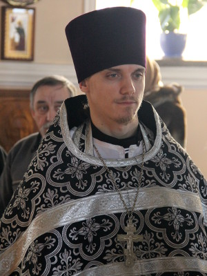 Иерей Алексей Витальевич Щербенко