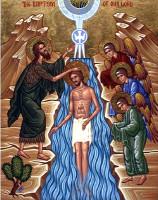 Поучение на праздник Крещения Господня Святителя Игнатия (Брянчанинова)